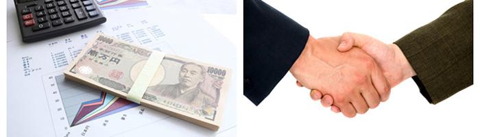 実践的融資がわかれば新規顧客が増える!