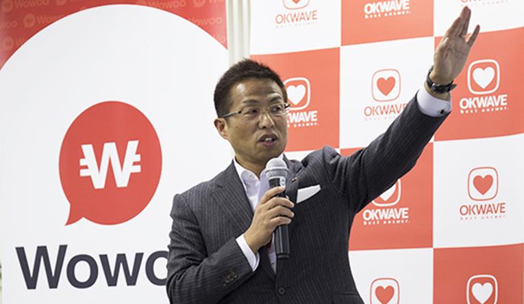 今、注目を集める新たな資金調達手段『ICO』を解説 感謝の気持ちで世界を繋ぐOKWAVE社の取り組みとは?
