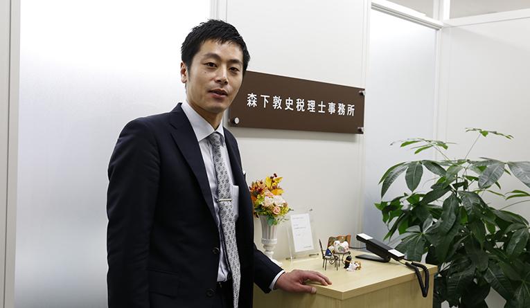 東京・銀座『森下敦史税理士事務所』のケース 【後編/3年目~】