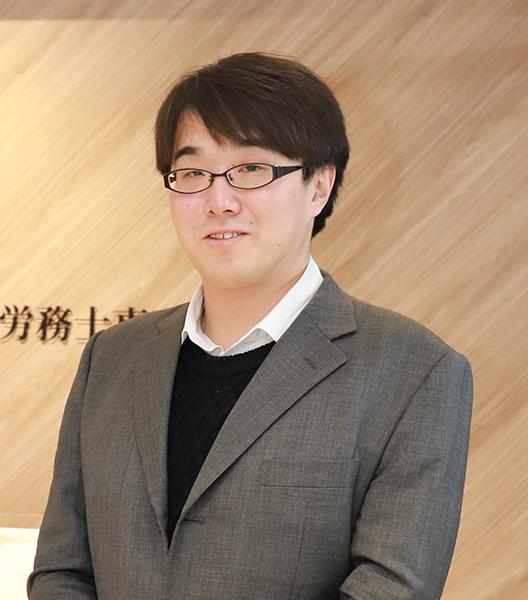 村田社会保険労務士事務所 代表/社会保険労務士 村田 吉典様
