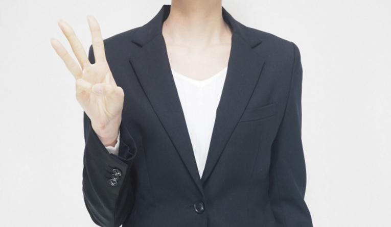 社会保険労務士事務所の経営に欠かせない3つの力