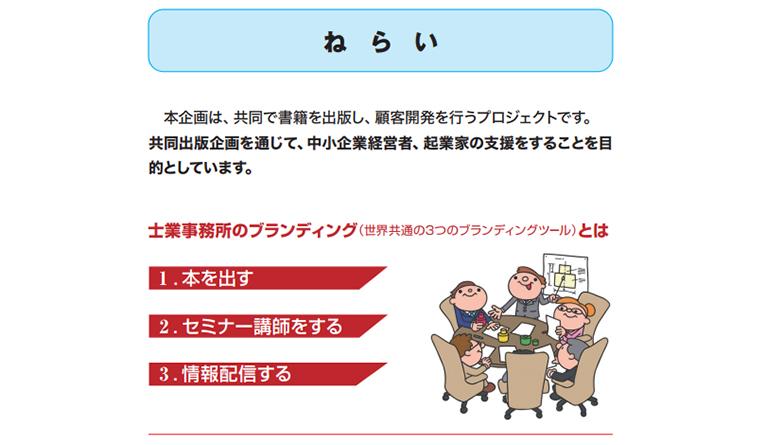 【無料ダウンロード】 書籍活用ハンドブック