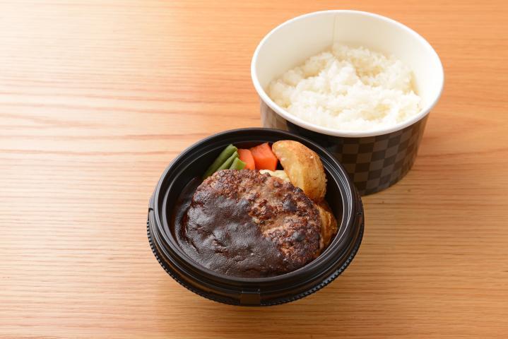 神戸牛入りハンバーグデミグラスソース弁当