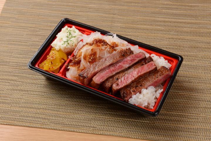 神戸牛サーロイン弁当