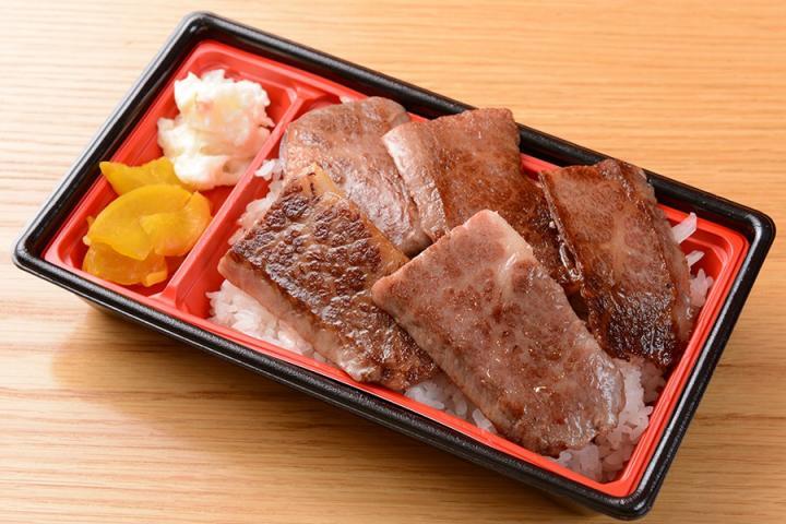 神戸牛カルビ弁当