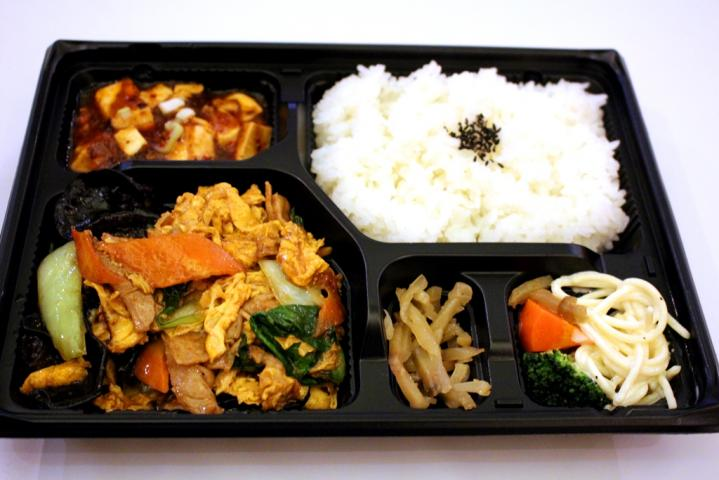 木須肉(キクラゲと玉子炒め)お弁当