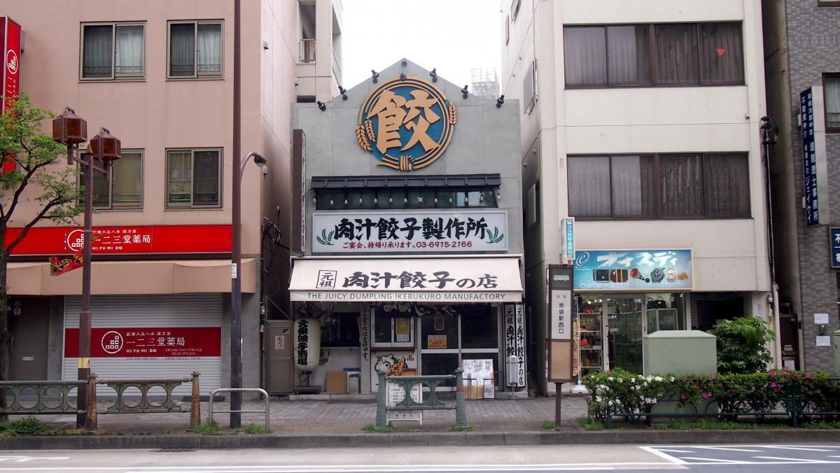test_banner