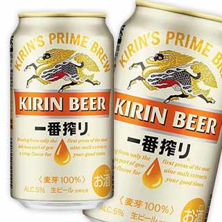 【クーポンあり】キリン 一番搾り 350ml 48缶セット(24缶×2ケース) ビール 【送料無料】※一部地域送料+540円 @B倉庫