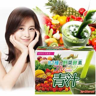 1,000円 ぽっきり フルーツ青汁 オレンジ風味 82種類の野菜酵素 3g×60 スティック 植物性乳酸菌入り