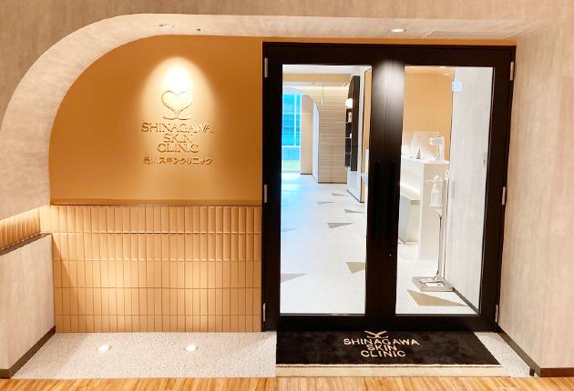 【鹿児島院 リニューアルオープン】スタッフ一同、この素敵な空間に見合う接客を心掛けております!!