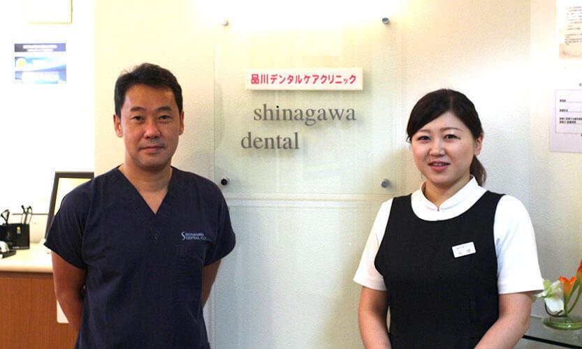 歯科衛生士のやりがいに繋がるのは、このクリニックだからこそできる施術とお客様の声