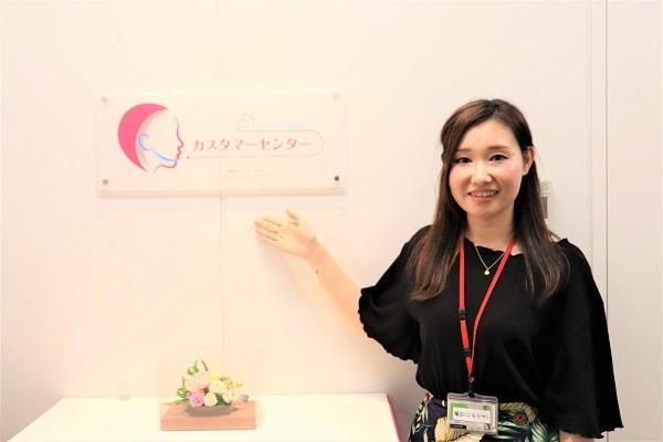 【未経験でも研修があるから大丈夫】コールセンターの有香さんにお話を伺ってきました!!