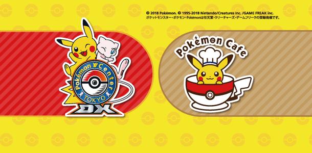 Pokémon Center TOKYO DX และ Pokémon Cafe!