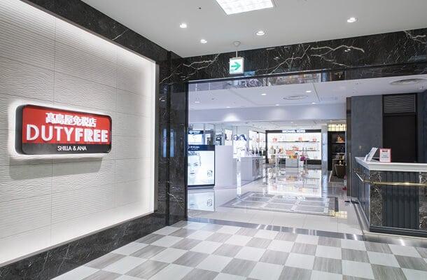Cửa hàng Miễn thuế Takashimaya SHILLA & ANA