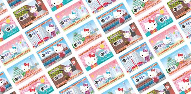 Thẻ Người mua hàng TAKASHIMAYA