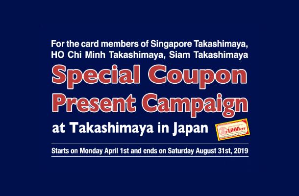 Special Coupon Present Campaign at Takashimaya in Japan
