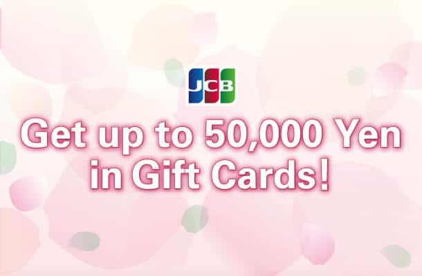 JCB × Takashimaya Department Store – Get up to 50,000 Yen in Gift Cards!