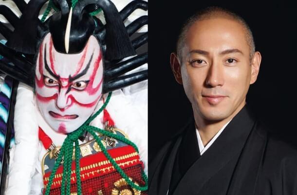 The Ichikawa Ebizo Exhibition Commemorating His Succession to the Stage-Name of Ichikawa Danjuro Hakuen XIII