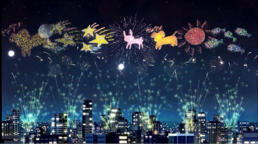 Paper Fireworks by Kami Apuri