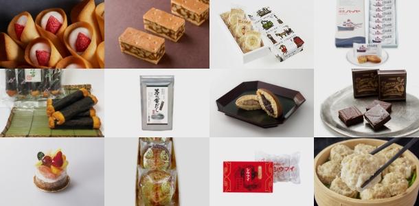 橫濱店 – 百貨公司地下街,人氣商品12選