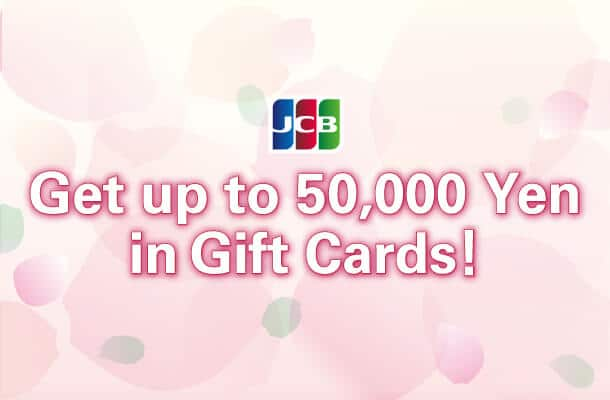 JCB × Takashimaya Department Store – Get up to 50,000 Yen in Gift Cards!