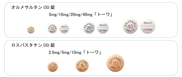 オルメサルタンOD錠、ロスバスタチンOD錠