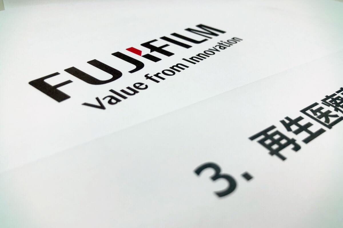 Fujifilm_regene_eye