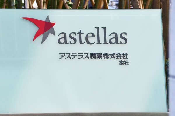 astellas_immunoonco_eye