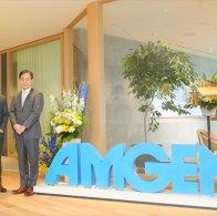 amgen_TOP_R