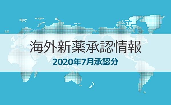 overseas_approval_2007_eye