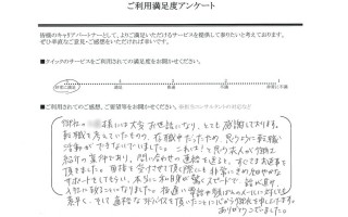319703_M.K.様_151218