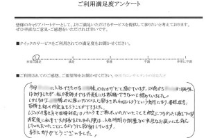 254388_K.N.様_151218