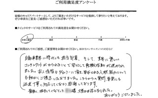 332387_K.T.様_151202