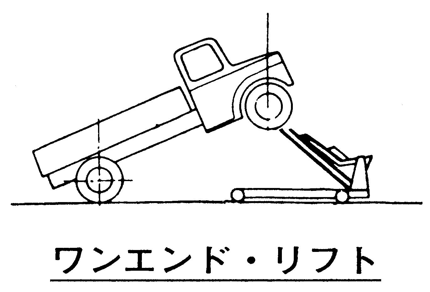12202-1