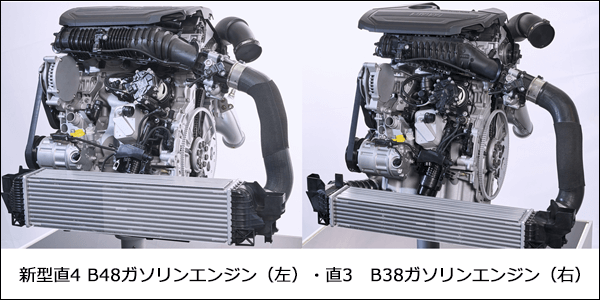 BMWが発表した新型直4 B48ガソリンエンジンと直3 B38ガソリンエンジンの写真。