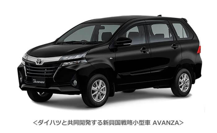 トヨタがダイハツと共同開発する新興国戦略小型車AVANZAのイメージ図