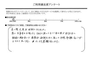 368118_M.K.様