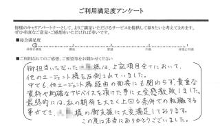 498289_K.K.様