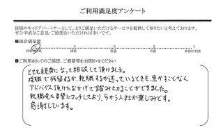511719_K.A.様