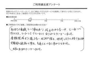 496644_M.Y.様