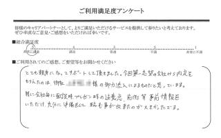 496836_T.O.様