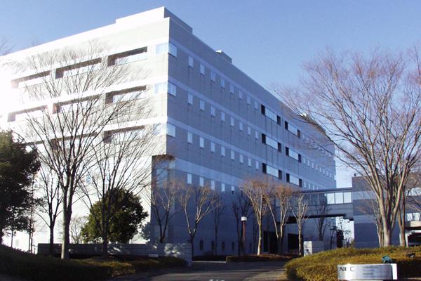 NEC IoTデバイス研究所(筑波研究所)外観