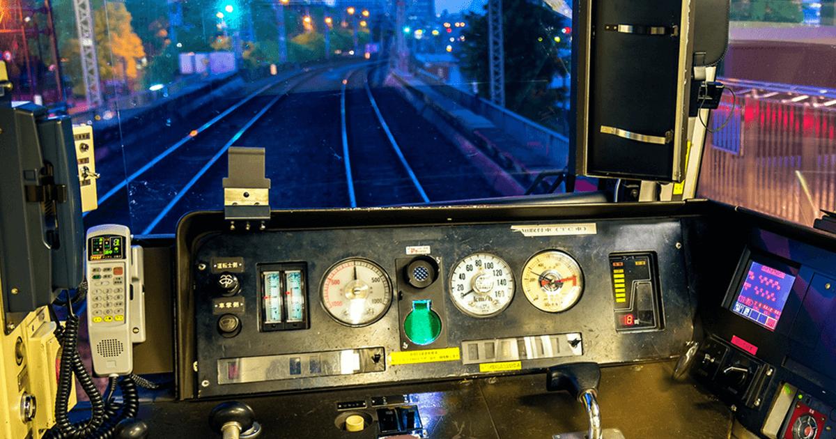 top_train-maker_income