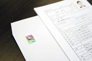 履歴書の郵送方法