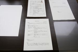 履歴書と一緒に郵送するもの