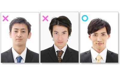 (悪い例・3パターン)履歴書用写真の表情・男性