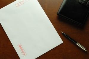 「履歴書在中」印字封筒