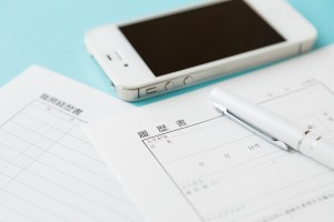 履歴書と携帯電話