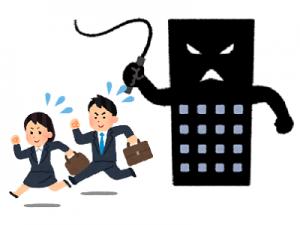 ブラック企業から逃げるイメージ