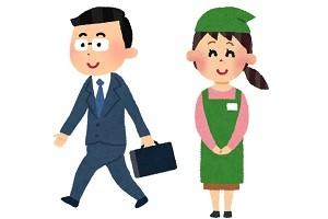 仕事中の夫婦のイメージ